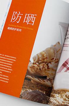 与广州某某化妆品牌达成合作协议为其提供画册设计、品牌策划、视觉形象设计、宣传单等品牌系列服务...